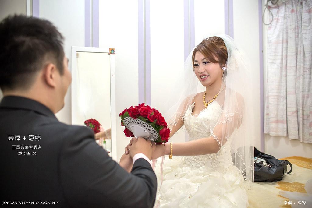 20130330-崇瑋&意婷WEDDING-封面