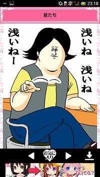 jigokuno09