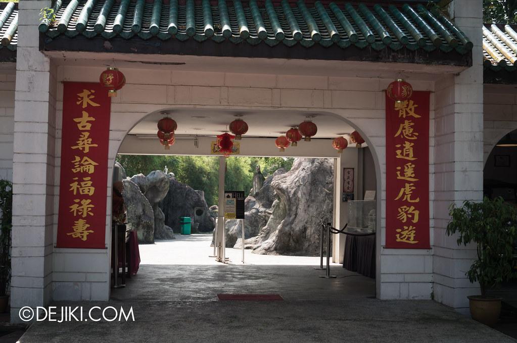 Haw Par Villa - gateway to ten courts of hell 2