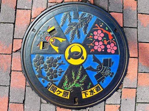 Sekigahara Gifu , manhole cover 2 (岐阜県関ケ原町のマンホール2)