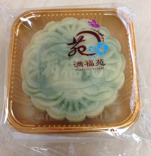 Man Fu Yuan's Green Tea Paste with Dragonball Jasmine Tea infused snowskin mooncake