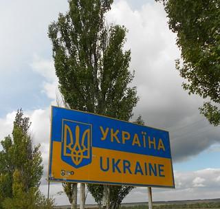 украина указатель