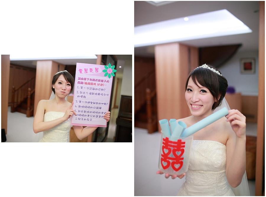 婚攝,婚禮記錄,搖滾雙魚,台北喜來登