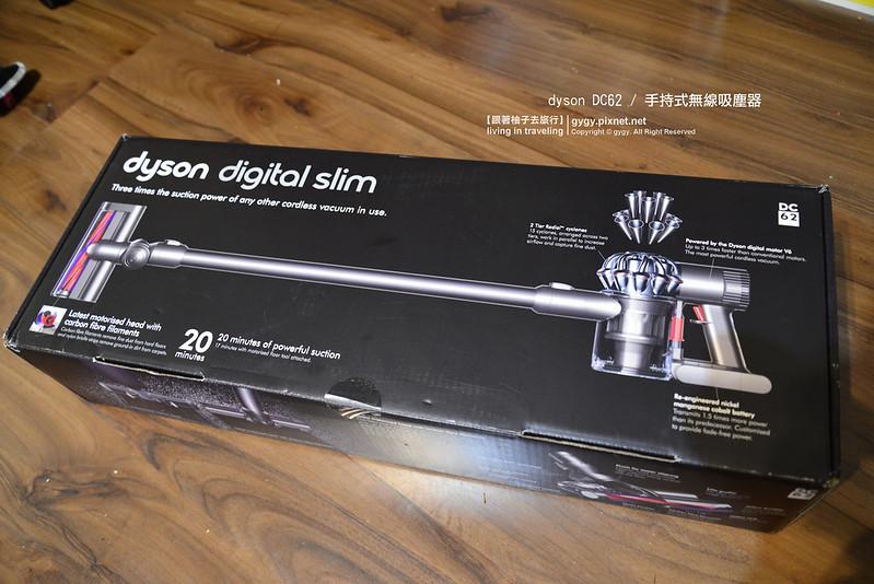 dyson DC62 手持式無線吸塵器