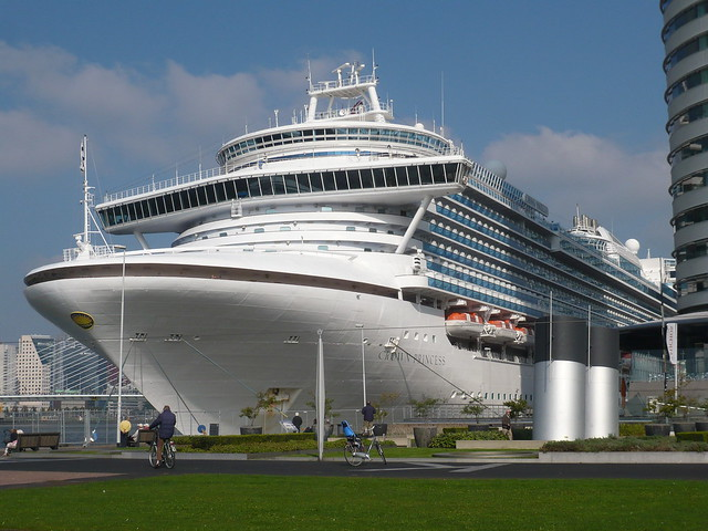 Crown Princess 2