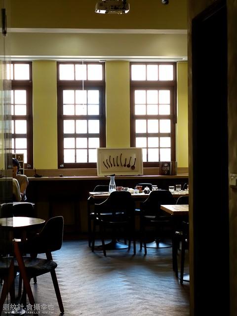 Fleisch 福來許咖啡館
