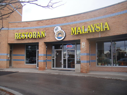 Sep 12,  · Restoran Malaysia, Richmond Hill: See unbiased reviews of Restoran Malaysia, rated 4 of 5 on TripAdvisor and ranked #15 of restaurants in Richmond Hill.4/4().