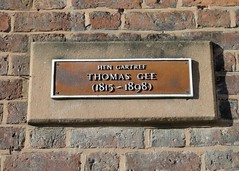Photo of Brown plaque № 39264