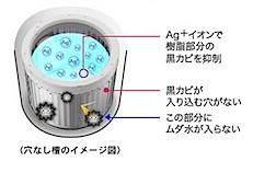 201311111401.jpg