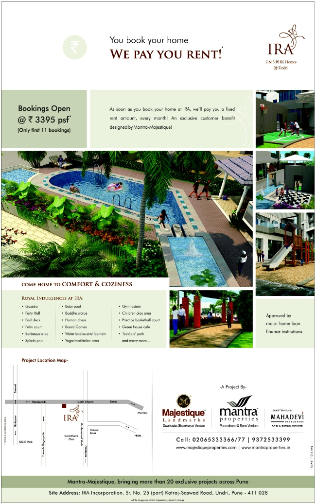 Ira 2 BHK 3 BHK Flats Sr No 25, Katraj Saswad Road Undri Pune 411028 - Launch Ad 4 (30-11-2013)