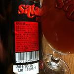 ベルギービール大好き!! サタン・レッド Satan Red