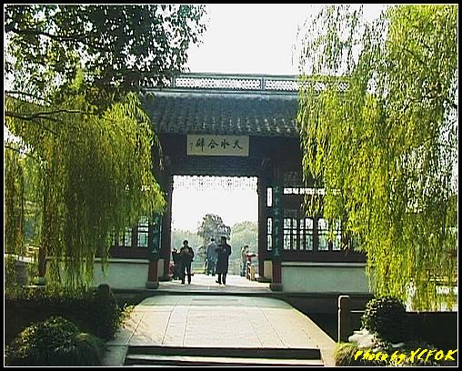 杭州 西湖 (其他景點) - 416 (西湖小瀛洲 天水合群)
