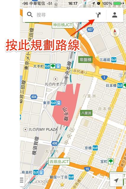2014-02-16_16_17_20-12