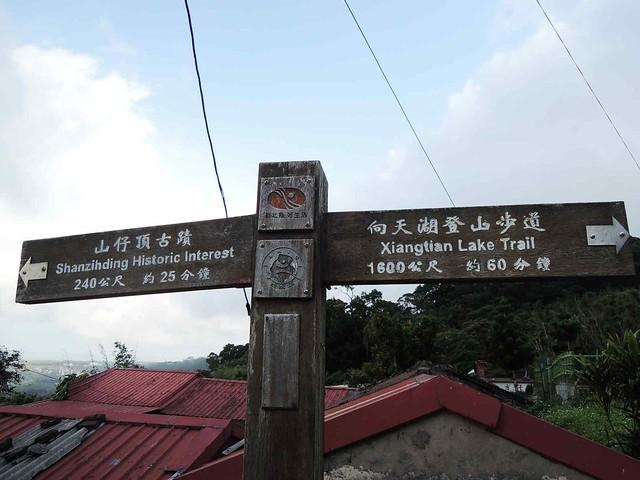3-向天湖登山步道