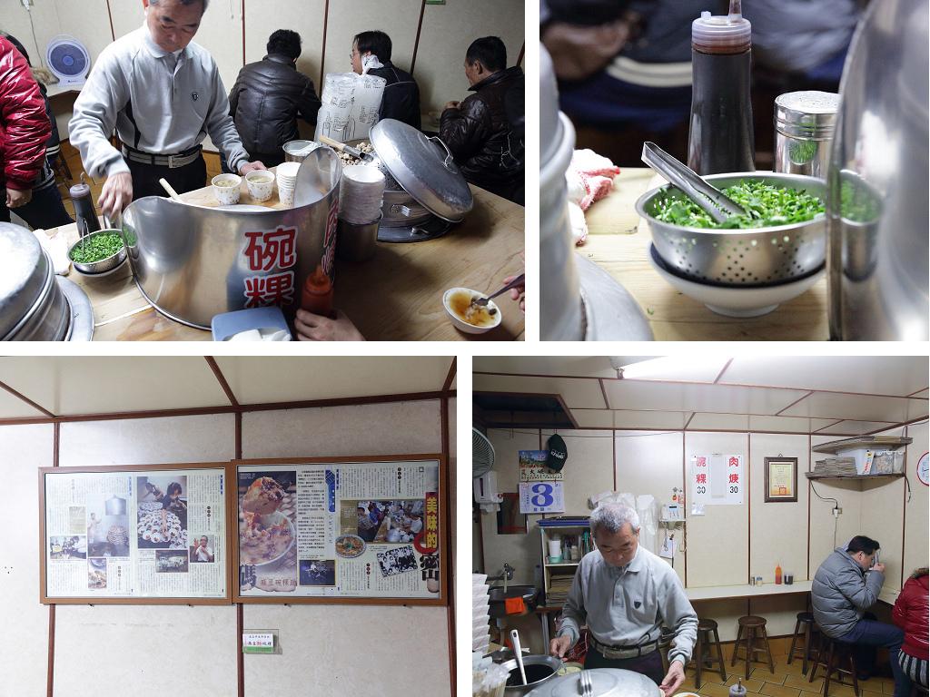 20140203麻豆-助仔碗粿 (2)
