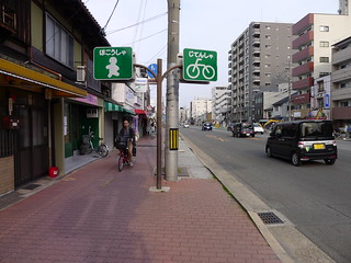 Shichijo bike lane