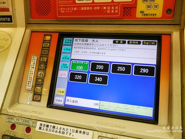 20140326山陽D1福岡-1120518