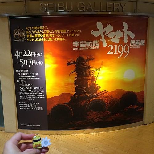 宇宙戦艦ヤマト2199原画展、前売り券を買ったから気づかなかったけど、当日券700円なんだよな。この内容でこのお値段はナイス #yamato2199