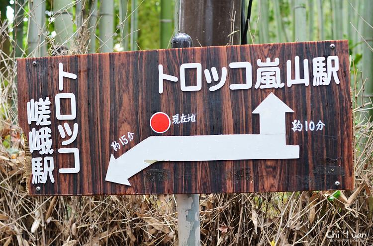 嵐山站02.jpg