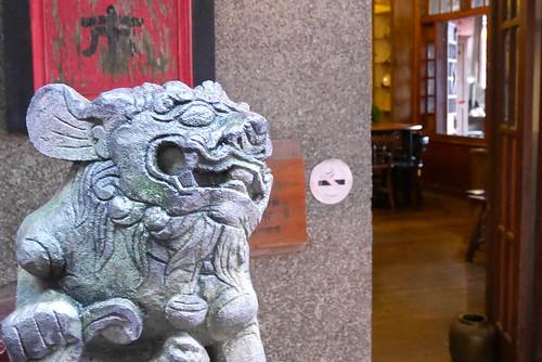 九份 Jiufen,Taiwan