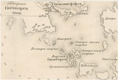Image taken from page 619 of 'дополненное историческимъ обозрѣніемъ царствованія государя Императора Николая I'