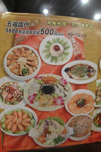 推薦高雄日本料理吃到飽,好吃的松江庭生魚片跟壽司料理 (29)