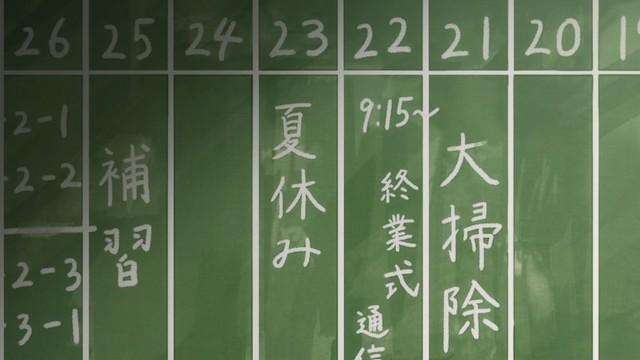 KimiUso ep 12 - image 01