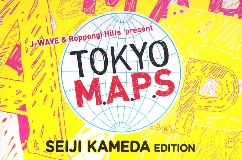 toomilog-TOKYO_M.A.P.S_SEIJI_KAMEDA_EDITION003