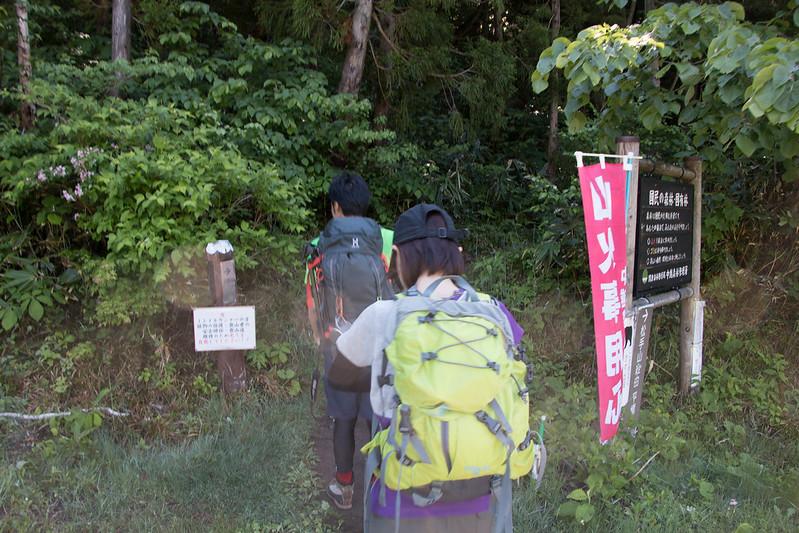 20150607-仙ノ倉山-0083.jpg