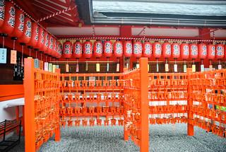 Fushimi Inari 008