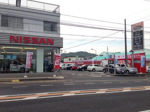 日産サティオ福山 尾道高須店