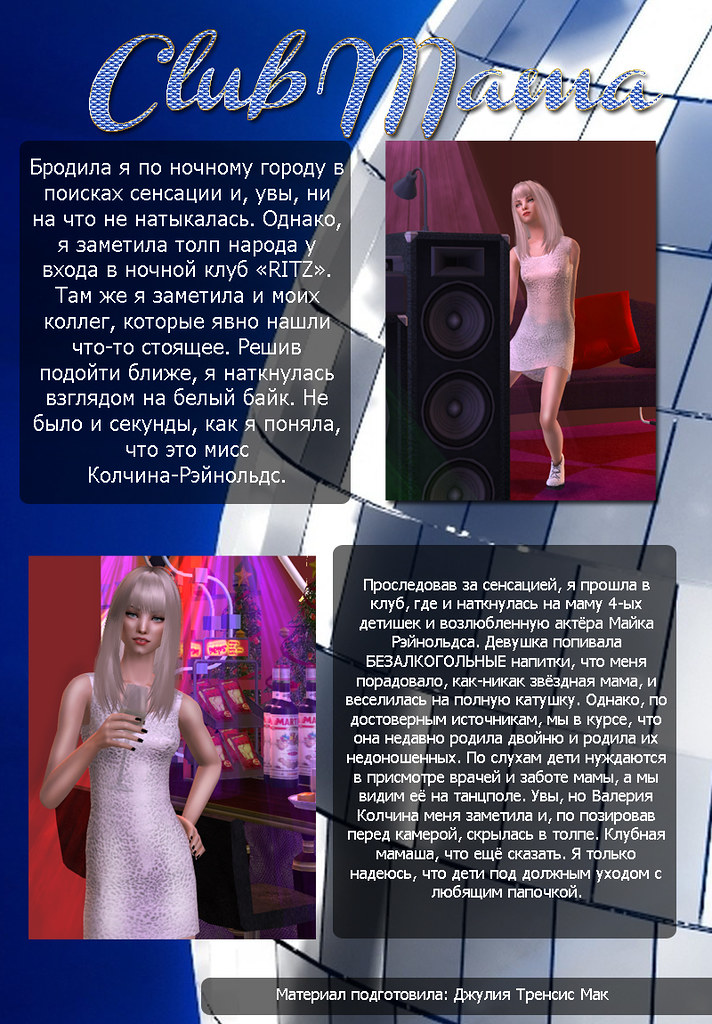 "Online-журнал ""The Spectator"" 8774629110_f1a0ce3228_b"