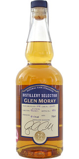 Glen Moray Distillery Selection