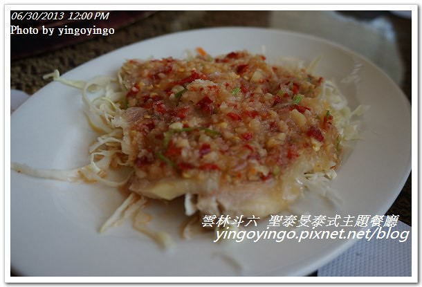 雲林斗六_聖泰旻泰式主題餐聽20130630_DSC04684