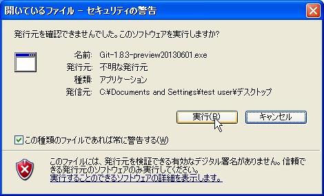 git_000026