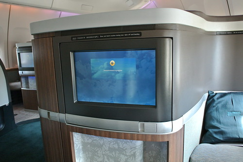 OnBoard Cathaypacific First class