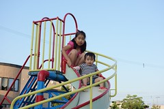 outdoor play equipment, fun, play, recreation, outdoor recreation, leisure, vacation, playground slide, city, playground,