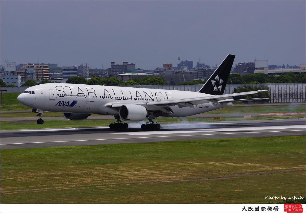 All Nippon Airways - ANA JA712A-010