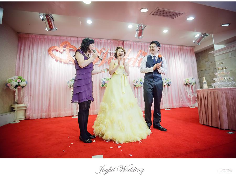 士傑&瑋凌 婚禮記錄_00143
