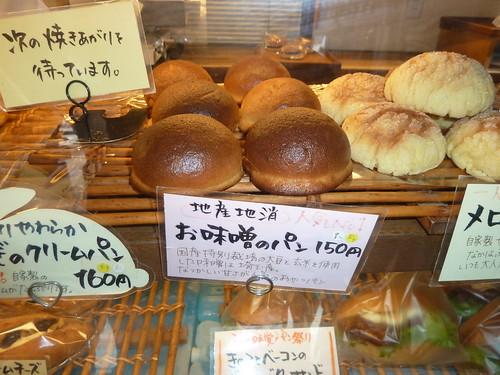 川越ベーカリー 楽楽 お味噌のパン
