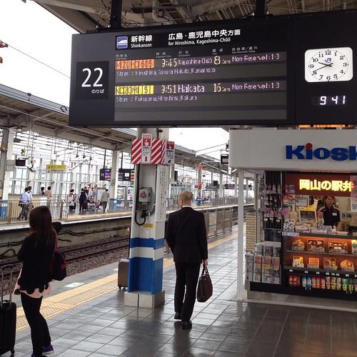 岡山駅新幹線ホーム by haruhiko_iyota