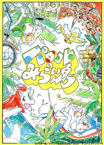 131017(2) – 日本文化廳的新進原畫師培育計畫《アニメミライ 2014》發表四大動畫新作、預定2014/3/1輪番上映! 2