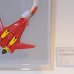 VF-19 改 ファイヤーバルキリー