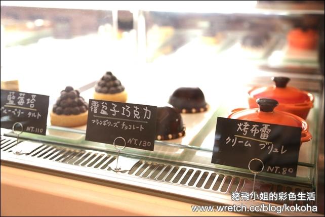 台中‧夏蒙法國料理 (1)