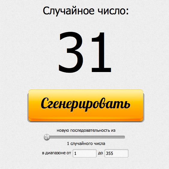 Screen shot 2013-12-12 at 6