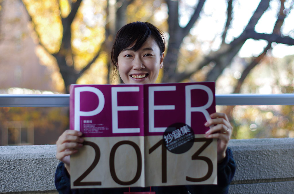peer2013