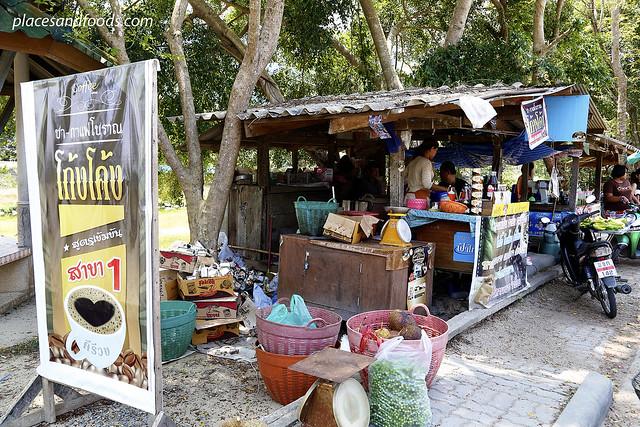 ban khiri wong coffee stall