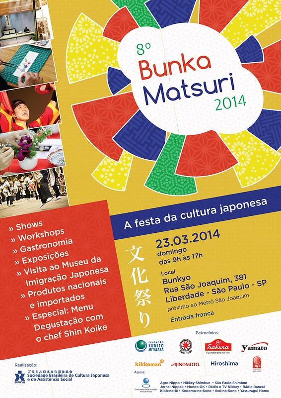 Bunka Matsuri 2014