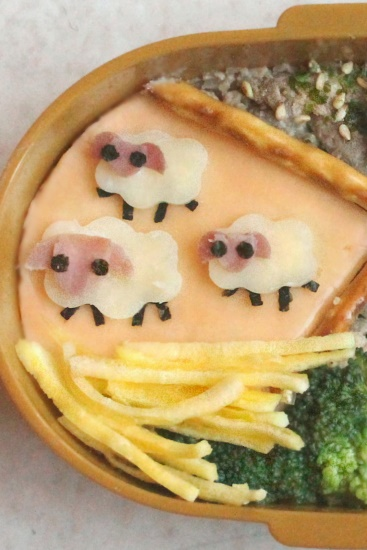 Bento #10: Farm Animals, 2