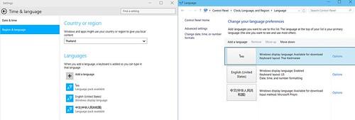 Windows 10 Settings - Time and Language